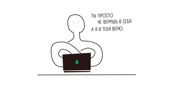 tabl.png
