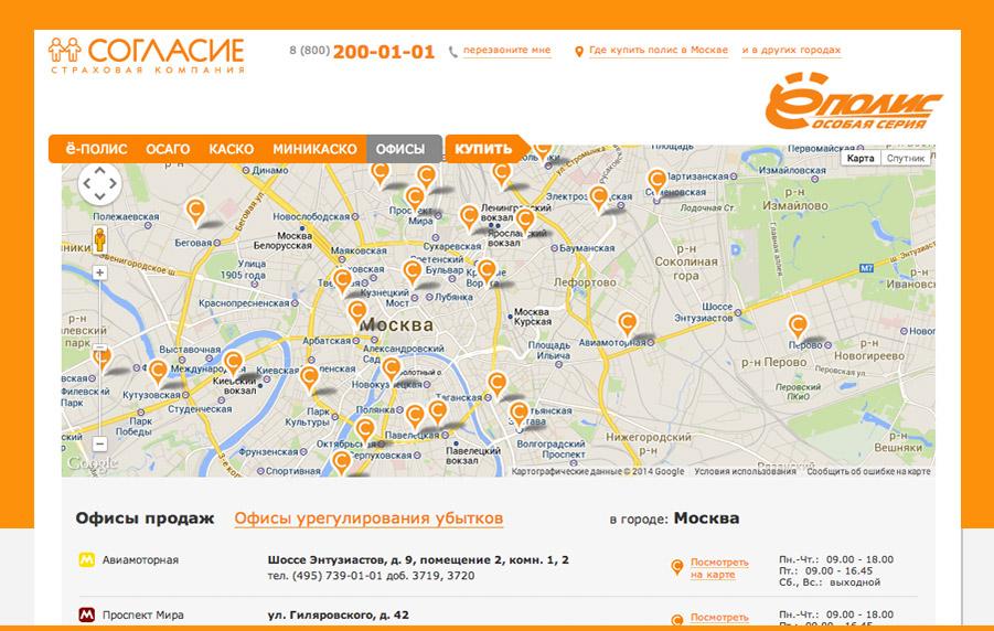 Доставка еды в Москве  Заказ еды в офис и на дом